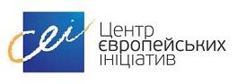 Центр Європейських ініціатив