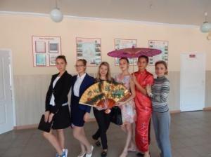 Дні Японії в Україні